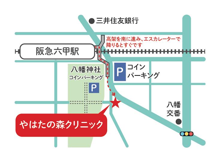 神戸市灘区八幡町2−6−11
